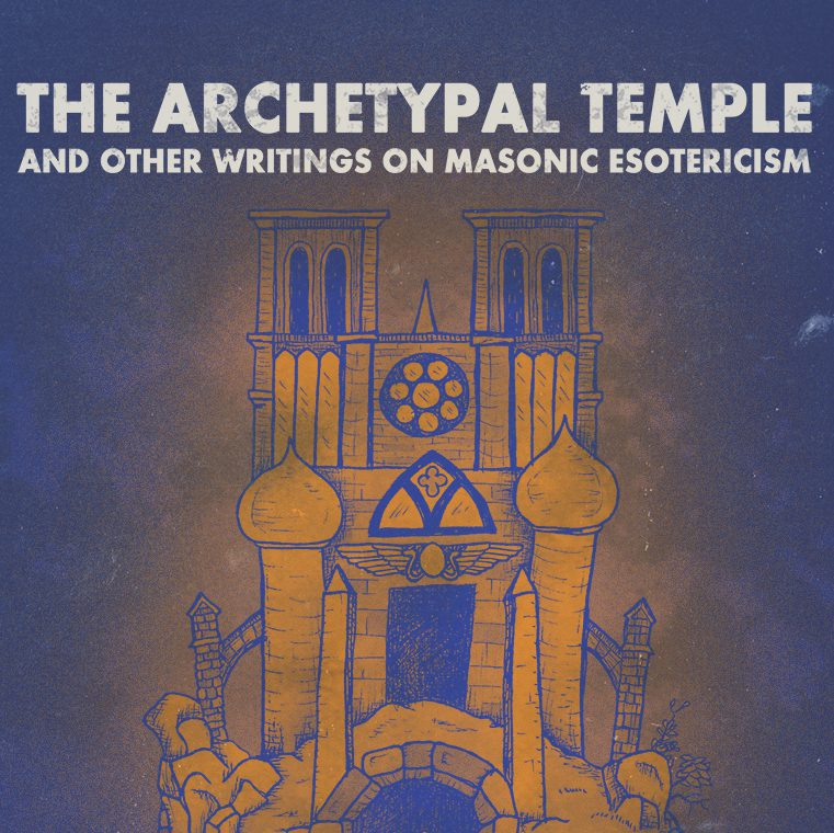 archetypal-temple-book-cover